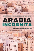 Arabia Incognita