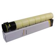 Kyocera-Mita CKTN512Y Compatible Yellow Toner Cartridge