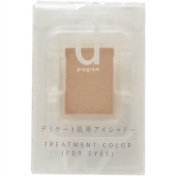 Shiseido d programme Treatment Colour (For Eyes) BR122