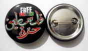 Free Palestine Protest Button Lapel Pin Flag New Multicolor Tin Plate Badge Emblem 3 Cm Diameter