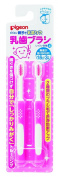 Japan Pigeon Baby Training Toothbrush Set Step 4 (For 16 Month+ and Up) Pink