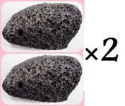 2pcs Pumice Stone Dead Sea Remove Dead Skin Calluses Exfoliate Smooth Feet SPA 130