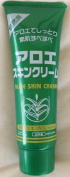 Japanese Aloe Skin Moisture Retention Cream
