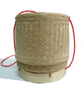 Thai Lao Handmade Sticky Rice Serving Bamboo Basket /14cm x 12cm