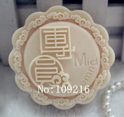 Creativemoldstore 1pcs MID Autumn Tuanyuan(ZX77) Craft Art Silicone Soap Mould Craft Moulds DIY Handmade Soap Mould