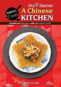 A Chinese Kitchen