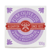Alqaryon Olive Oil Nabulsi Soap with Essential Oil of Organic Lavender, Bath & Body Care, Pack of 16 Bars 100g