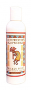 Southwestern Soapworks Prickly Pear Hand and Body Lotion 120ml