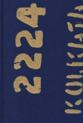 Pierre Defaix - 2224 Kolkata