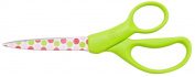 """""""ABC Products"""" - {Seasonal Blow-Out} - 20cm - Multi-Purpose Scissors - Stainless Steel - Heat Treated Cutting Blades -"""