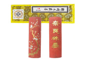 Hukaiwen Vermilion Ink Block Red Inkstick for Calligraphy Drawing Buddhist Scripture Transcription