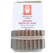 Elbahya 100% Organic Argan Oil Facial Cleanser, Hydrating Cleansing Bar Soap for All Skin Types. 80ml