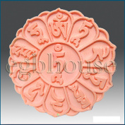 Mani Lotus with Tibetan Prayer - Detail of Low Relief Sculpture - Soap/guest/polymer/clay/cold Porcelain Silicone Mould