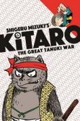 Kitaro and the Great Tanuki War