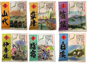 Japan well-known Hot Spring Bathing Powder Variety Set 25g × 24pcs (4 of each) [Imported By ☆SAIKO JAPAN☆]