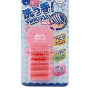 Japan Aisen Cute Soft Bristle Children Kids Hand Washing Brush Massage Finger Brush Nails Cleaning Brush Red