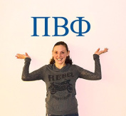 Pi Beta Phi Jumbo Letter Decals