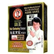 Good Seller ! Bawang Set Hair Darkening Shampoo 200ml. HAIR CONDITIONER 80G.