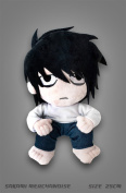 Death Note - L - Plush Figure (25cm) - original & licenced