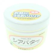 To-Plan Shea Butter Moisture Body Cream 170g (180ml) Japanese Skin Care Moisturiser Japan Import Made in Japan
