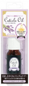 LUCKY TRENDY - Cuticle Oil (Lavender) 9ml