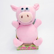 Elf Stall LABER Different Animal Soft Plush Toy