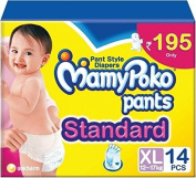 Mamy Poko Pants Standard Extra Large