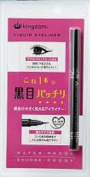 Kingdom Liquid eyeliner - Black by Kingdom