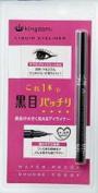 Kingdom Liquid eyeliner - Black by Kingdom