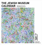 The Jewish Museum Calendar 2017 Wall Calendar