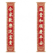 Dui-lian pair of Chinese Scrolls - 7 Characters