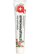 Rosehip Glycerin Hand Cream, 42 ml (Made in Ukraine).