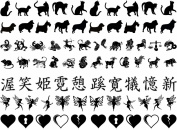 """Cat to Heart 5/8"""" 16mm - Black 15CC458 Fused Glass Decals"""