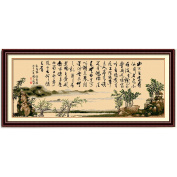 DOMEI Stamped Cross Stitch Kit, An Epigraph of crude hut By Liu Yuxi, 150cm x 60cm