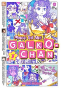 Please Tell Me! Galko-Chan, Volume 1