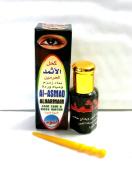 ITHMID Kohl Black Eyeliner Surma Mascara - NEW with Zam Zam and Rose water