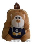 Wild Animal Backpack Rucksack Holiday Books 5 Assorted Animals Childrens TY3319 [Monkey]