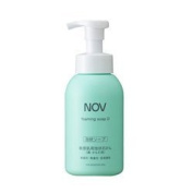 NOV Forming Soap D Japanese Cosmetics