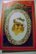 Holiday Time Christmas Lace Ornament Counted Cross Stitch Kit Bear With Star 3 1/2 x 5