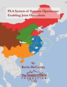 PLA System of Systems Operations