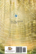 The Magic Spider [CHI]