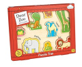 Dear Zoo....Children's Wooden Puzzle Tray