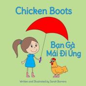 Chicken Boots [VIE]