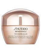 Shiseido Benefiance Intensive Nourishing & Recovery Cream 50ml