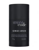 Armani Code Men Deodorant Stick, 75g