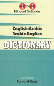 English-Arabic & Arabic-English One-to-One Dictionary. Script & Roman (Exam-Suitable) [ARA]