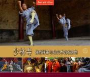 Shaolin Temple [CHI]