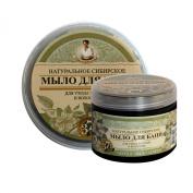 Grandma Agafia Natural Herbal Soap Black 500ml