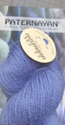 Paternayan Needlepoint 3-ply Wool Yarn-Colour-560-GLACIER