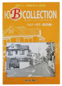 New How to Draw Manga 'Ic Background Collection #0.9m Residential Street, Shopping